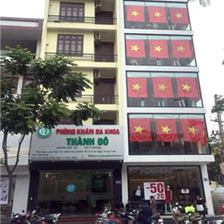 Số 248 - Trần Hưng Đạo - Tiền An - Thành phố Bắc Ninh